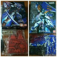 Pahe MG Astray Blue Frame & MG Astray Red Frame