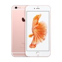 harga apple iphone 6s+ 64gb rosegold Tokopedia.com
