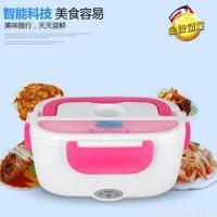 Electric Power Lunch Box Kotak Penghangat Makanan Elektrik Serbaguna