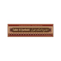 Buku Tafsir Al Qurthubi (20 Jilid Lengkap)