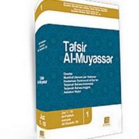 Buku Tafsir Al-Muyassar (3 Jilid)