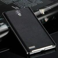 Jual Casing Back Case Cover Bumper Leather Xiaomi Redmi Note 1 3G/4G Murah