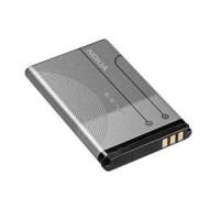 harga Batre Musik Box BL-5C / Batre Speaker Portable / Batre Hp Nokia BL-5C Tokopedia.com