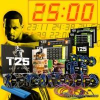 HOT ITEM! Focus T25 Alpha Beta Gamma Lengkap 14DVDRip dlm Flashdisk 16