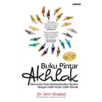 #Buku Pintar Akhlak #Renungan Islami #Motivasi Hidup #Inspirasi Hidup