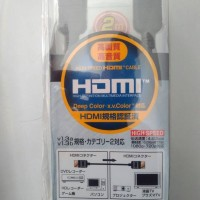 KABEL HDMI TV 2METER