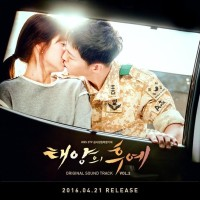 [PRE-ORDER] Descendants of the Sun OST Vol.2 + Limited Poster
