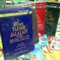 Tafsir Jalalain 1Set Lengkap 4 Buku Sinar Baru Algensindo