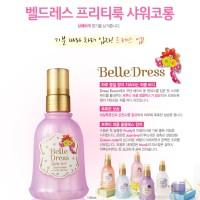 ETUDE HOUSE Belle Dress Pretty Look Shower Cologne