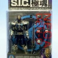 SIC Limited Kiwami Kamen Rider Nega Den O Ori