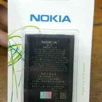 Batere Nokia BP-5L