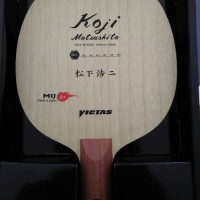 Victas Koji Matsushita Defensive
