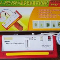 Vacuum Sealer/ Pengemas Vakum Basah SINBO DZ280/2SE