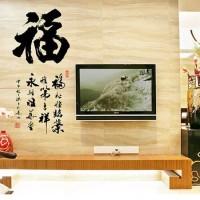wall sticker 60x90 GLOW-ABQ9634-CHINESE MANDARIN REJEKI/KAYA/HOKI