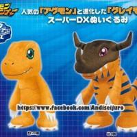 Super DX Plush Digimon Adventure Vol 1 Agumon & Greymon