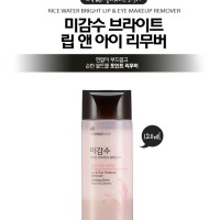 The Face Shop Rice Water Bright Lip & Eye Makeup Remover