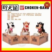 Jual Celengan Koin Robot Anjing Unik Choken Bako - Robotic Dog Money Bank Murah