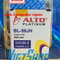 Baterai LG BL-59JH Optimus L7 II P710, Optimus L7 II Dual P715, VS870