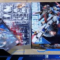 MG 1/100 Zeta Gundam Ver. 2