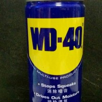 WD 40 SPRAY 191 ML / PELUMAS ANTI KARAT / PEMBERSIH KARATAN