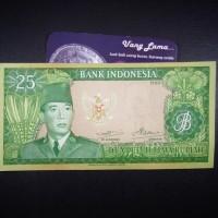 Jual Uang Kuno / Uang Jadul Kertas: 25 Rupiah 1960 (Soekarno) Murah