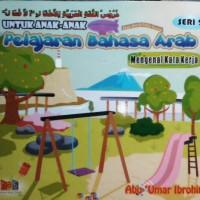 Pelajaran Bahasa Arab Untuk Anak-anak Seri 2 : Mengenal Kata Kerja
