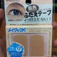 (Daiso) Double Eyelid Tape