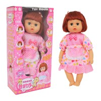 Mainan Boneka Lovely Baby Singer Doll / Boneka Bibi