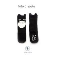 Totoro socks