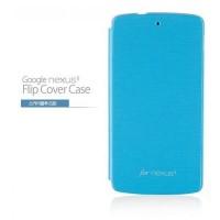 Jual SALE!!! VOIA Smart Flip Case LG Nexus 5 Original - Sky Blue Murah