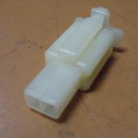 Harga soket mini kaki 2 otomotif mini socket connector 2 | antitipu.com