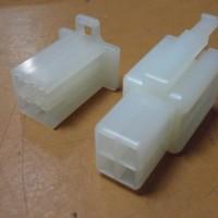 Harga soket mini kaki 4 otomotif mini socket connector 4 | antitipu.com