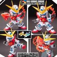 Bandai BB Build Burning Gundam