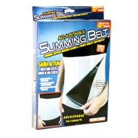 Adjustable Slimming Belt as seen on tv