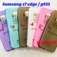 harga Ultrathin samsung s7 edge / ultrafit samsung galaxy s7 edge g935 Tokopedia.com