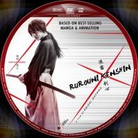 DVD RUROUNI KENSHIN SAMURAI