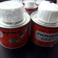 Harga lem pipa pvcplas lem | WIKIPRICE INDONESIA