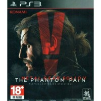 BD PS3 Metal Gear Solid V The Phantom Pain New Sealed