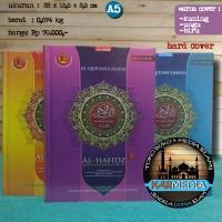 Mushaf - Al Quran Al Hafidz - Metode 3 Jam Menghafal Al Quran -Cordoba