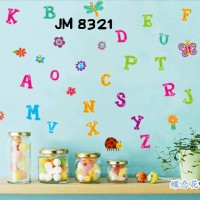 Wall Sticker Wallstiker Abjad Uk.50x70