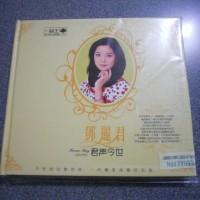 CD Teresa Teng 2disc original impor