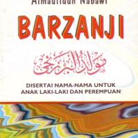 Almaulidun Nabawi Barzanji; Maulid al barzanji
