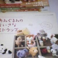 harga 2 buku rajut import jepang Tokopedia.com