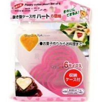 6 + 1 Japanese Bento Accessories Ham Cheese Cookie Cutter Mold Hearts