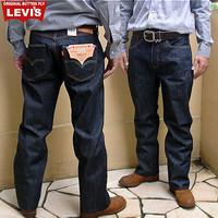 harga Obral Murah Celana Levis 501 Original(murah Berkualitas) Tokopedia.com