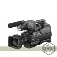 Sony Camcorder HXR MC 2500 ; MC2500 (Sony Indonesia)