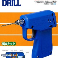HBJ4119 Electric Handy Drill