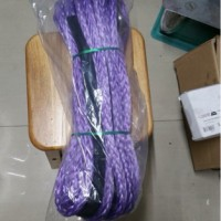 plasma rope winch 14mm