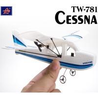 harga Cessna TW-781 Micro MINI Infrared Easy Control Indoor RC EPO Tokopedia.com