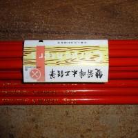 Pensil Untuk Tukang Kayu / Pensil Kayu